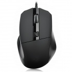 X-W019 800DPI USB Wired Gaming Optical Mouse - Black (150cm-Cable)