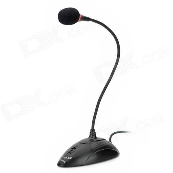 CY-504 Multi-Function Wired 3.5mm Plug Microphone for QQ / MSN / Skype - Black (165cm-Cable)