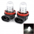 LY166 H11 7W 150lm 6000K White Light LED Car Foglight - (DC 12~24V / 2 PCS)