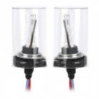 Cnlight H7 35W 2200lm Bleu Blanc Light HID Lampe Car Light - (DC 12 ~ 24V / 2 PCS)