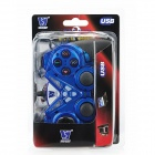 TOPWAY TP-U525 Dual-Shock Plastic Wired USB Gaming Grip - Blue + Black (160cm-Cable)