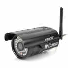 Wanscam AJ-C0WA-C126 300KP Outdoor Wireless IP Network Camera w/ 36-LED IR Night Vision - Black