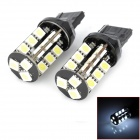 LY163 T20 8W 320lm 6000K 27-SMD 5050 LED White Light Car Steering / Backup light - (DC 12V / 2 PCS)