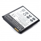 Replacement 2500mAh Li-ion Battery for Samsung i9300 - Black + White