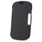 Protective PU Flip-Open Case w/ Magnet + Stand for Samsung S3 Mini - Black