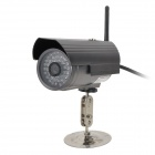 IP-700MW 1MP 1/4 CMOS Outdoor Waterproof Wireless IP Network Camera w/ 48-LED IR Night Vision - Grey