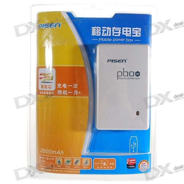 Pisen TS-D002 2600mAh Rechargeable USB Battery Pack with Cell Phone Adapters (100~240V AC)