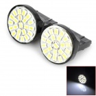 T20 3.3W 100lm 22-SMD 3528 LED White Light Car Brake / Steering Light - (DC 12V / 2 PCS)