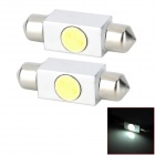 Festoon 36mm 1W 80lm White Light LED Car Interior Lamps - (DC 12V / 2PCS)