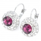 MaDouGongZhu R070-4 Round Alloy + Rhinestone Lady&#039;s Ear Studs - Silver + Purple