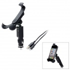 Universal 360 Degrees Rotatable Car Mount Bracket USB Charger for Iphone 5 / HTC / Samsung - Black