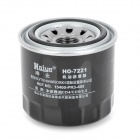 HO-7221 Car Oil Filter for Honda Accord 2.2 / CD4 / CD5 - Black