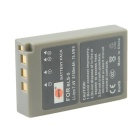 DSTE BLS-5 2100mAh Battery for Olympus E-PL7 E-M10 E-PL3 + More - Grey