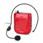 Bluelover K17 Portable Multifunction Megaphone / Loudspeaker w/ TF Card Slot / FM Radio - Red