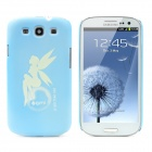Protective Luminous Back Case for Samsung Galaxy SIII i9300 / i9308 - Blue