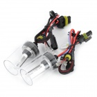 Cnlight H7 35W 6000K 2600lm White Car HID Lamps (2 PCS / 12~24V)