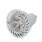 L12122501 GU10 4.2W 6000K 200lm 3-LED White Lamp - Silver (AC 100~265V)