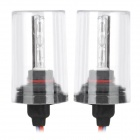 Cnlight 9005 35W 2600lm 6000K White Light Car HID Xenon Bulb (12~24V / 2 PCS)