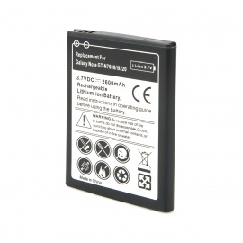 Replacement 2600mAh Li-ion Battery for Samsung Galaxy Note GT-N7000 / I9220 - Black + White