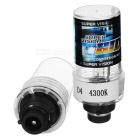 D4S 35W 3200lm 4300K White with Yellow Light Car HID Xenon Bulb (12~24V / 2 PCS)