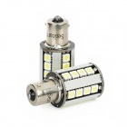 SENCART 1156 5.5W 468lm 26-5050 SMD LED Blanc Light Car Brake / Backup / Turn Light (2 PCS / DC 12V)