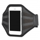 YC0128 Sporty Adjustable Armband for Iphone 5 - Black