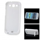 Rechargeable 2200mAh External Battery Pack w/ Stand for Samsung Galaxy S3 i9300 - White