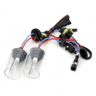 Cnlight 9006 35W 3200lm 4300K White Yellow Light HID Lamp Car Light - (AC 12~24V / 2 PCS)