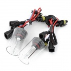 Cnlight 9005 35W 3200lm 4300K White with Yellow Light Car HID Xenon Bulb (12~24V / 2 PCS)