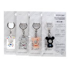 Cell Phone Chain and Photo Holder (2-Pack)