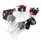 Cnlight 9005 35W 2200lm 8000K Blue White Car HID Xenon Bulb (12~24V / 2 PCS)
