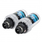 D4S 35W 2200lm Blue White Xenon HID Headlamps - (DC 12~24V / 2 PCS)