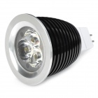 GU5.3 3W 320lm 3500K Warm White 3-LED Spot Light - Black (12V)