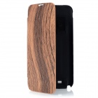 Bark Grain Style Replacement NFC Battery Back Case w/ Cover for Samsung Galaxy Note II N7100 - Brown