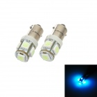 SENCART BA9S 1.25W 70lm 5-SMD 5050 LED Ice Blue Light Car Bulbs (12~16V / 2 PCS)