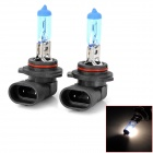 DP-11 9006 55W 6500K 1100lm White Halogen Car Fog / Headlamps (DC 12V / 2 PCS)