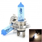 DP-07 H4 55W 6500K 1100lm White Halogen Car Fog / Headlamps (DC 12V / 2 PCS)