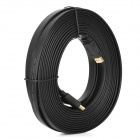 G1301 HDMI 1.4 Male to Male Flat Cable - Black (10m)