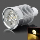 GU10 420lm 3800K 5-LED Warm White Light Bulb - Silver (AC 220V)