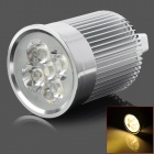 MR16 GU5.3 5W 420lm 3800K 5-LED Warm White Light Bulb - Silver (DC 12V)