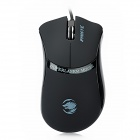X-LSWAB X-W013 Wired USB 2.0 1250dpi Optical Game Mouse - Black (140cm-Cable)