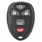AML030300 Automobile BUICK Enclave 5-Button Remote Control Key Case - Black