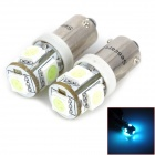 SENCART BA9S 1.25W 70lm 495nm 5-SMD 5050 LED Ice Blue Light Car Lamps - White (DC 12~16V / 2 PCS)