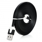 8 Pin Lightning Male to USB Male Data / Charging Cable for iPhone 5 + More - Black (300cm)