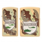JINJIAN 4951 Cool Desert Shield Pattern Windproof Kerosene Lighters - Apricot + Coffee (2 PCS)