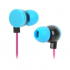 KEEKA KA-10 Cute Style In-Ear Earphone w/ Cable Organizer - Blue (3.5mm-Plug / 118cm-Cable)