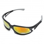 CARSHIRO JL001 Outdoor Sport UV400 Protection Polarized Sunglasses - Black + Grey
