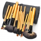 MEGAGA Professional 18-in-1 Wool Cosmetic Makeup Brush Set with Bag - Black + Yellow