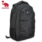 "Oiwas 4007 Protective Nylon Business Travel Backpack Bag for 15.4"" Laptop Notebook - Black"