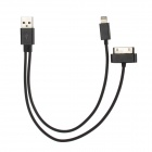 USB to 8Pin Lighting + 30 Pin Charging & Data Cable for iPhone 5 / iPhone 4 / 4S - Black